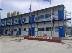 中铁建工容州商业城项目