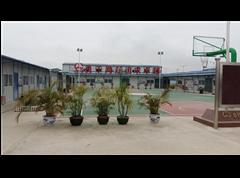 中铁一局集团有限公司中马钦州产业园项目