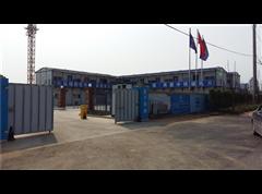 中铁建工集团有限公司北海市人民医院门诊医技楼项目